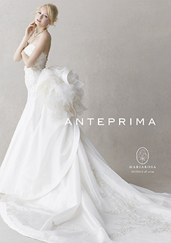 アンテプリマ